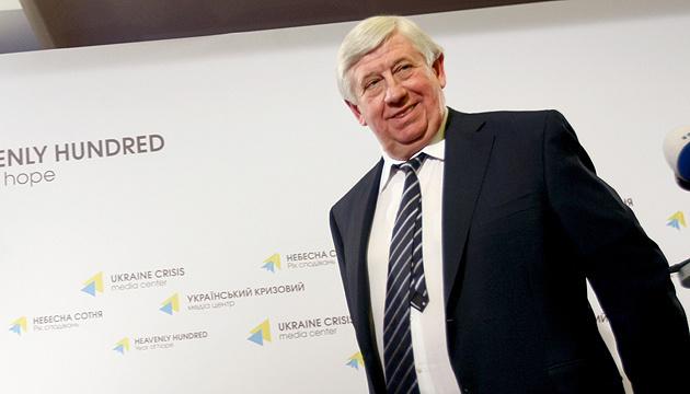 Верховний Суд відмовив Шокіну в поновленні на посаді генпрокурора