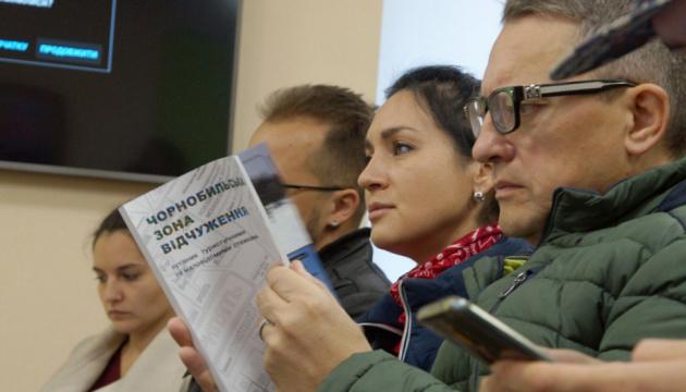 ДАЗВ презентувало перший туристичний путівник Чорнобильською зоною