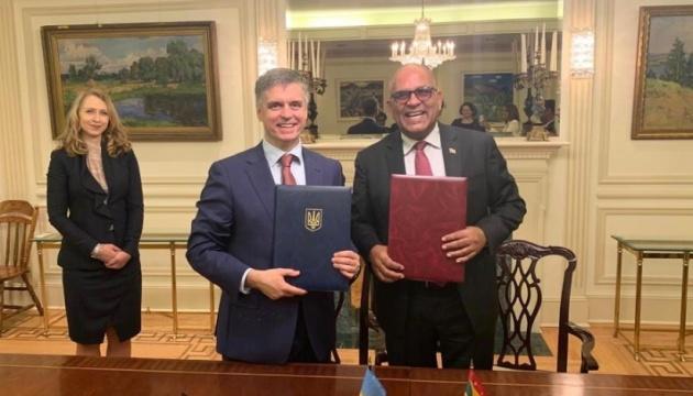 Україна та Гренада встановили дипломатичні відносини