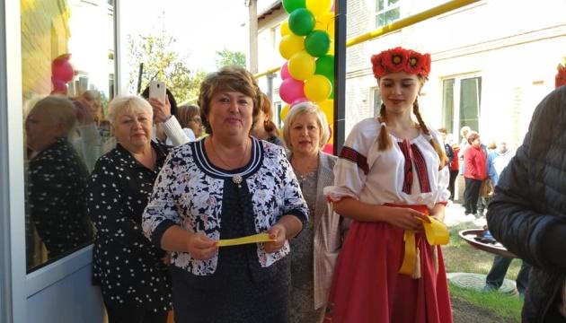На Дніпропетровщині відкрили гуртожиток для переселенців та центр соціальної реабілітації