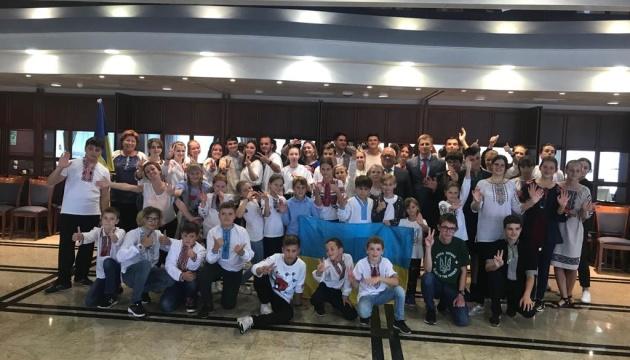 Українські діти з родин учасників АТО/ООС відпочивають у Хорватії