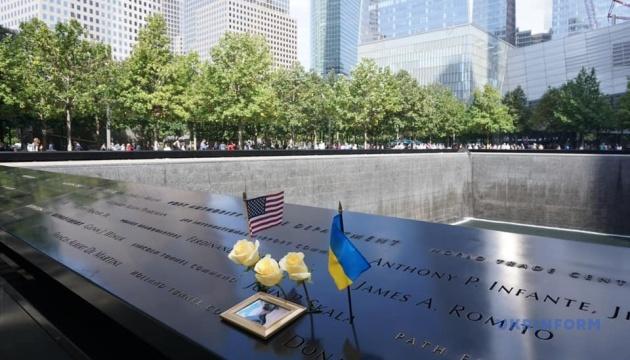 Президент з дружиною у Нью-Йорку вшанували пам'ять загиблих у теракті 9/11