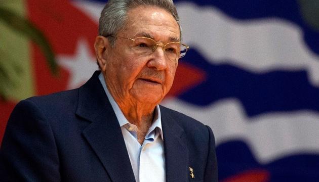 США ввели санкції проти родини Рауля Кастро