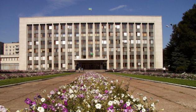 На Чернігівщині створили ландшафтний заказник