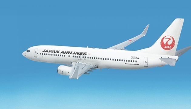 Японська авіакомпанія попереджатиме пасажирів, які місця зайняті дітьми
