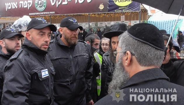 Jüdisches Neujahrfest: 20 israelische Polizisten kommen nach Uman - Fotos