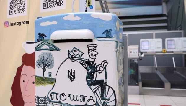 В Україні стартує друга хвиля акції «Відправ листівку»