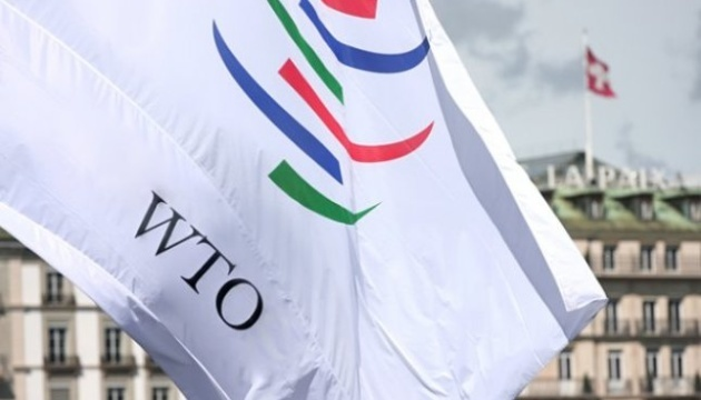 Ukraine joins drafting of WTO agreement on e-commerce