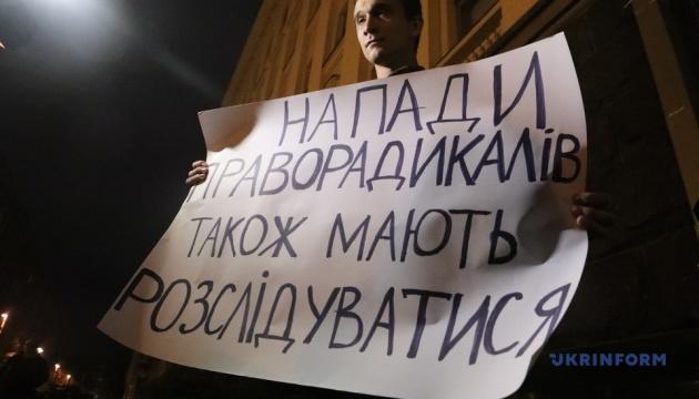 Ніч на Банковій-2: активісти вимагають розслідувати вбивство Гандзюк