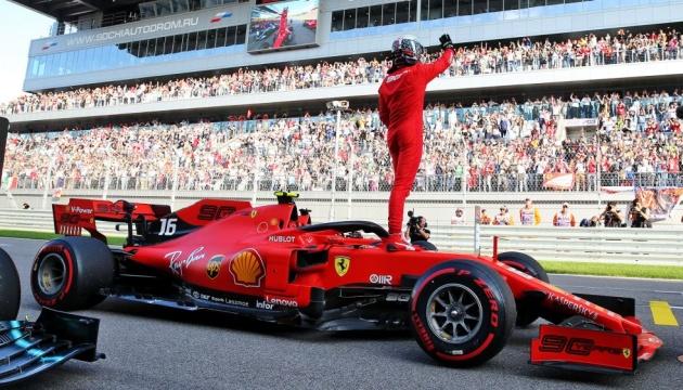 Формула-1: Леклер выиграл квалификацию Гран-при России
