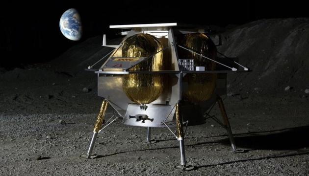 Українсько-британський стартап готує політ на Місяць