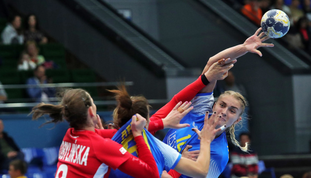 Жіноча збірна України з гандболу програла Польщі у відборі Євро-2020