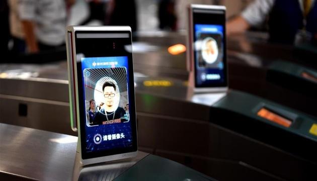 В Китае для пассажиров метро запустили программу сканирования лиц