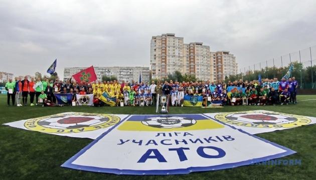 Ліга учасників АТО: завершився сезон в дивізіонах «Північ» і «Київ»