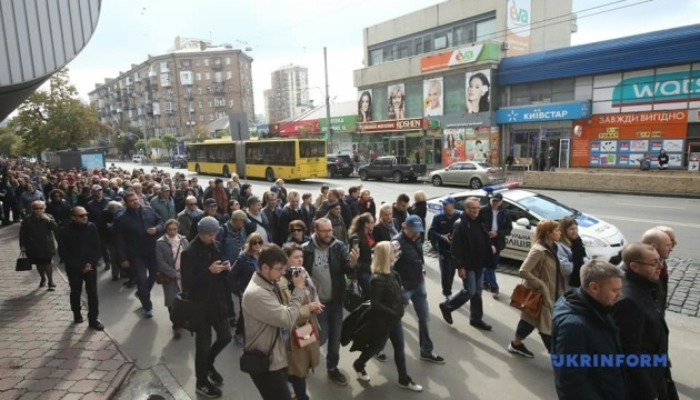 У Києві вшанували Маршем пам'яті розстріляних у Бабиному Яру