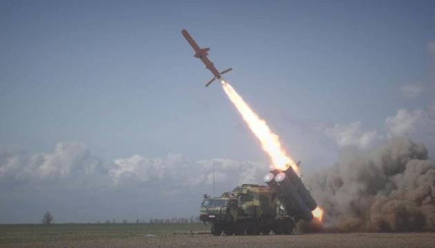 У районі Одеси відбудуться ракетні стрільби - частину Чорного моря закрили
