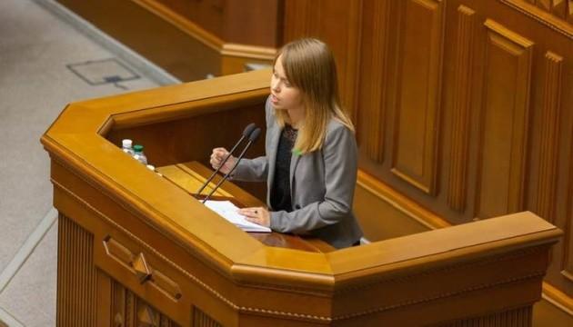 """""""Слуга народу"""" закликає депутатів об'єднатися для деокупації Криму"""
