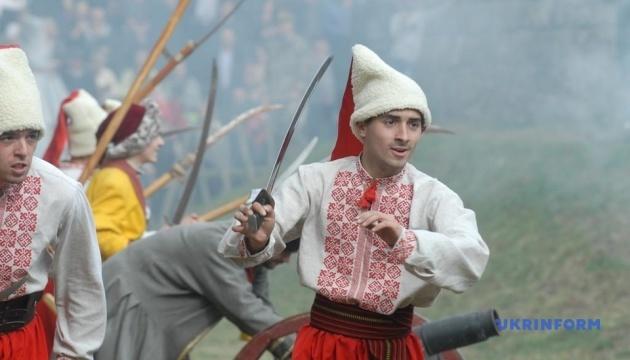 На Тернопільщині