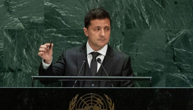 Volodymyr Zelensky à l'ONU : « Qu'est ce que nos rencontres apportent à l'humanité ? »