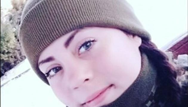 Une militaire de 21 ans morte dans le Donbass