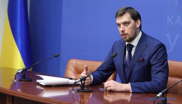 Правительство выделило деньги на подготовку украинской команды к