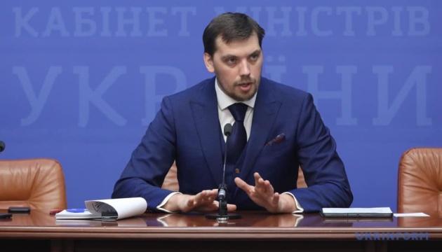 Regierung erwartet 2 Mrd. Hrywnja von Glücksspiel-Legalisierung