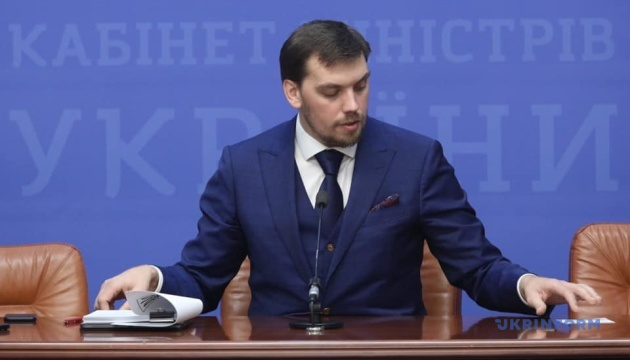 Уряд зробив перший крок до здешевлення кредитів на купівлю сільгоспземлі — Гончарук