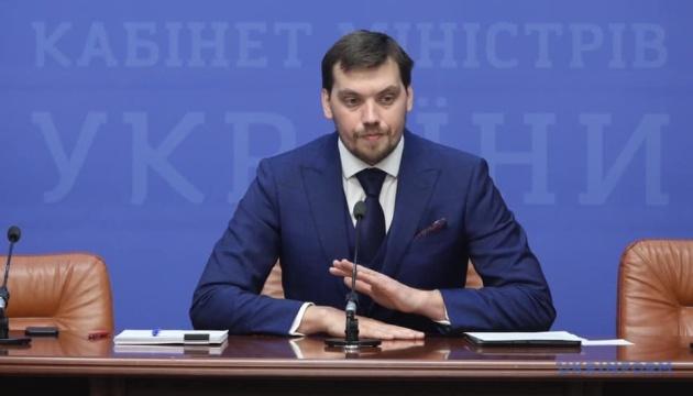 Гончарук обещает, что потребители Луганской ТЭС не останутся без тепла и света
