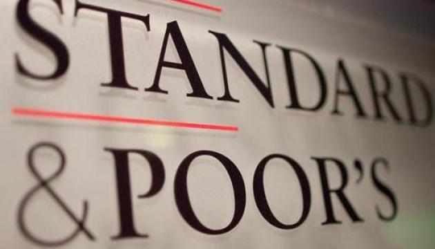 S&P relève la notation de l'Ukraine : la perspective est stable