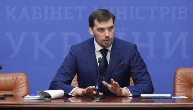 Government expects to get UAH 2 bln from legalizing gambling business