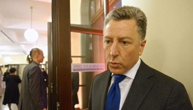 Справа про імпічмент: Волкер заявляє, що не знав причину затримки допомоги Україні