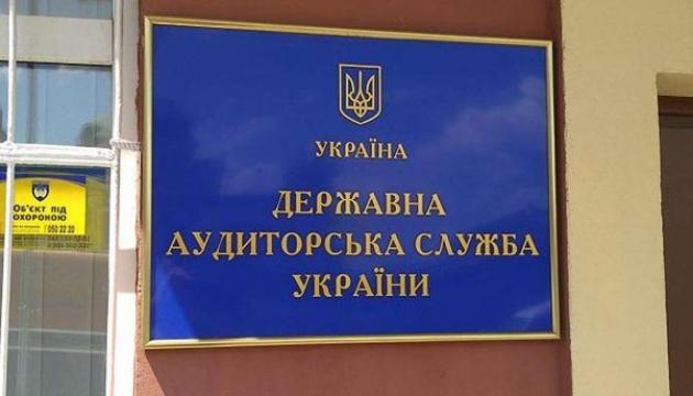 Кабмін звільнив голову Держаудитслужби