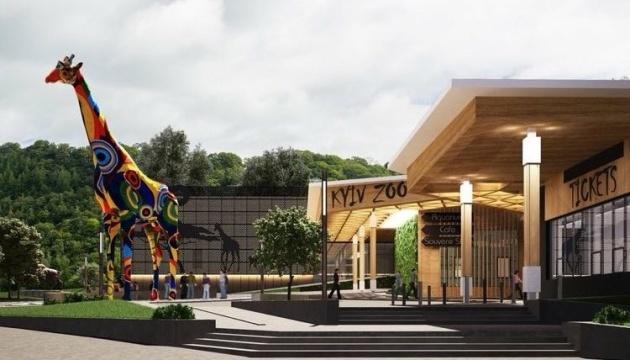 Кличко показав, як триває реконструкція столичного зоопарку