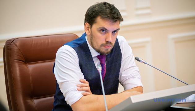 Гончарук оголосив конкурси на посади семи держуправлінців у новому уряді