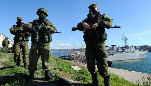 Агресивна сутність «російських миротворців»