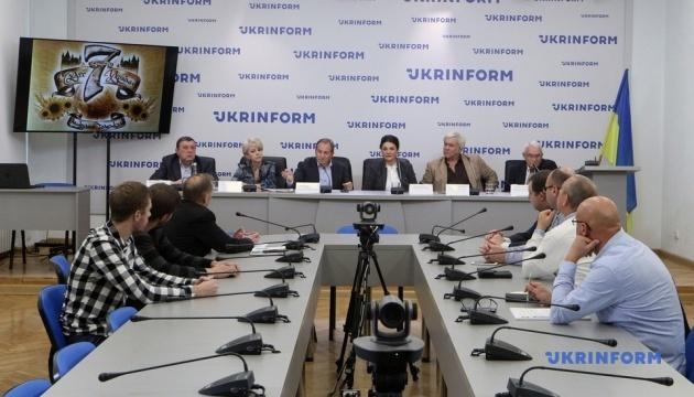 """7 чудес України: благодійники боротимуться з """"історичною"""" пропагандою туризмом"""