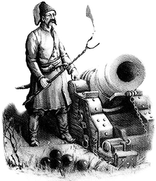 козацький пушкар