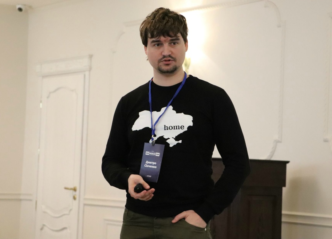 Дмитро Сінченко