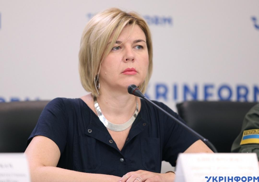 Аліна Фролова