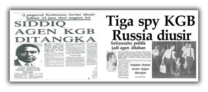 Публікація 1981 року про шпигунський скандал в оточенні Мохамада.
