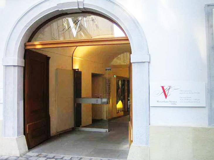 4. Дом Моцарта-Парадный вход