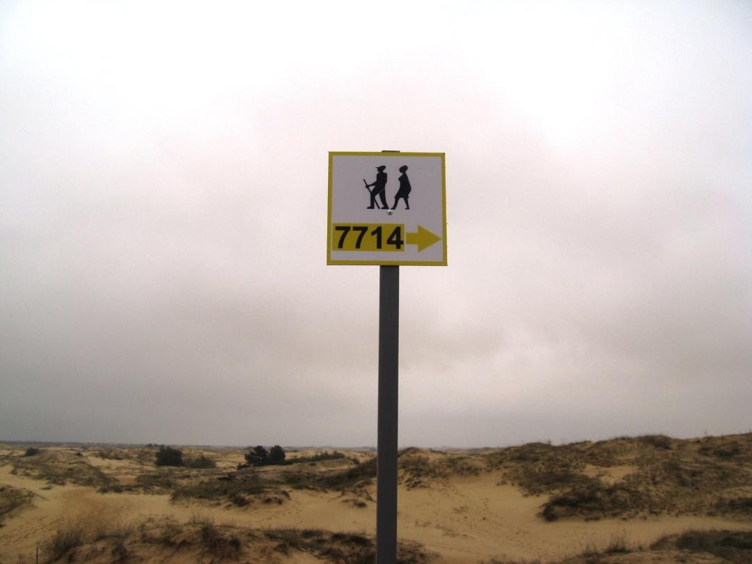 В нацпарке «Олешковские пески» появились информационные таблички