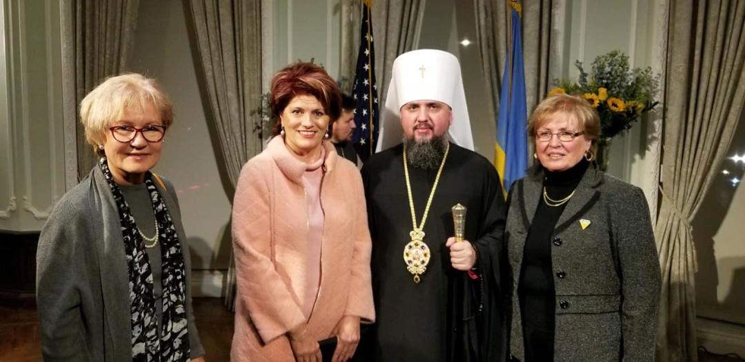 Митрополит Епіфаній з керівництвом  Союзу українок Америки