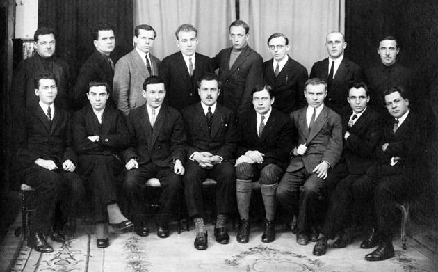 академії пролетарської літератури