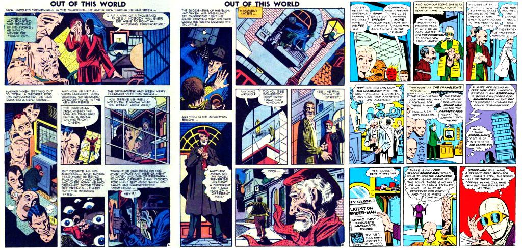 Сторінки коміксів