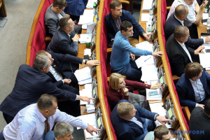Verkhovna Rada passes draft state budget for 2020 at first reading