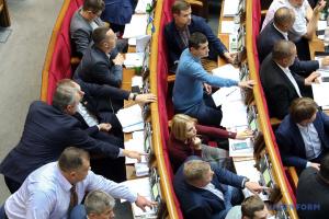 La Verkhovna Rada de l'Ukraine adopte le budget 2020