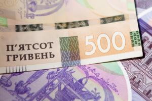 НБУ очікує кошти від продажу пулу за кредитними договорами трьох банків у грудні