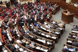 """""""Батькивщина"""" и ОПЗЖ призывают снять с рассмотрения все законопроекты о земле"""
