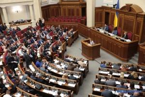 Виборчий кодекс з пропозиціями Зеленського можуть винести на голосування Ради 5 грудня